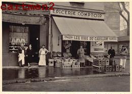 BOUCHERIE CHEVALINE LYON PHOTOGRAPHIE ANCIENNE BOUCHER DEVANTURE G. GAILLAUD EPICERIE COMPTOIR VINS DU CARILLON EPICERIE - Shops