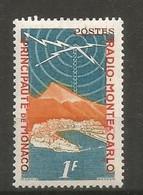 Timbre Monaco  En Neuf ** N 376 - Unused Stamps