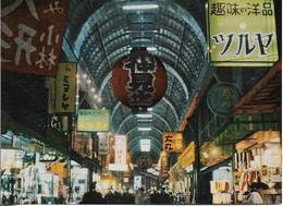 CPM. JAPON. TOKYO. SHIN-NAKAMISE. - Tokio