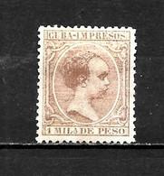 LOTE 2173 /// CUBA 1890 EDIFIL Nº: 107 *MH // CATALOG/COTE: 1.15€ ¡¡¡ OFERTA - LIQUIDATION - JE LIQUIDE !!! - Cuba (1874-1898)