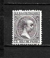 LOTE 2173 /// CUBA 1891 EDIFIL Nº: 121 *MH // CATALOG/COTE: 2,75€ ¡¡¡ OFERTA - LIQUIDATION - JE LIQUIDE !!! - Cuba (1874-1898)