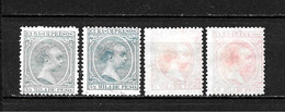 LOTE 2173 /// CUBA 1896 EDIFIL Nº: 140 + 2 De Regalo*MH // CATALOG/COTE: 0.60€ ¡¡¡ OFERTA - LIQUIDATION - JE LIQUIDE !!! - Cuba (1874-1898)