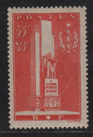 N°395 - Monument - ** Neuf Sans Charniere - Cote 25€ - Unused Stamps