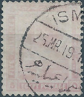 EGITTO - EGYPT-  EGYPTE,1921 -1922 Egyptian History ,5M Matte Pink Obliterated - Oblitérés