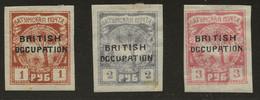 BATUM Stamps Scott #57 #58 #59 Mi# 45 46 47 Mint MH - Batum (1919-1920)
