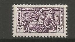Timbre Monaco  En Neuf **  N  415 - Unused Stamps