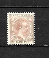 LOTE 2173 /// CUBA 1894  EDIFIL Nº: 139  *MH // CATALOG/COTE: 52€ ¡¡¡ OFERTA - LIQUIDATION - JE LIQUIDE !!! - Cuba (1874-1898)
