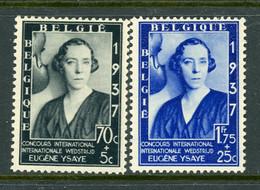 Belgium MH 1937 - Unused Stamps