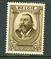 Belgium MH 1934 - Unused Stamps