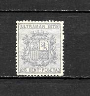LOTE 2173 /// CUBA 1875  EDIFIL Nº: 32  ¡¡¡ OFERTA - LIQUIDATION - JE LIQUIDE !!! - Cuba (1874-1898)