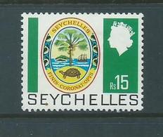 Seychelles 1969 Definitives 15 Rupee Coat Of Arms MLH - Seychelles (...-1976)