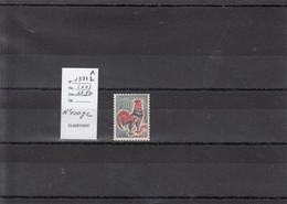 Variété - YT 1331A B (**)  N° Rouge - Variedades: 1960-69 Nuevos