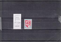 Variété - YT 1468 B (**) N° Rouges - Variedades: 1960-69 Nuevos