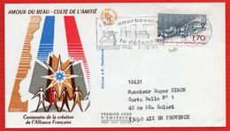 FDC CENTENAIRE ALLIANCE FRANCAISE  5 12 1984 - 1980-1989