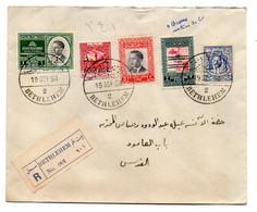 Palestine-1954-Lettre Recommandée  BETHLEHEM  Pour JERUSALEM.(tp Avec 4 Barres Au Lieu De 2)....cachets.........à Saisir - Palestina