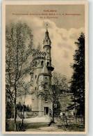 52405452 - Karlovy Vary  Karlsbad - República Checa