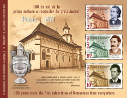 Romania 2021 /National Culture Day - Eminescu Slavici, Porumbescu, Putna / Block - Unused Stamps