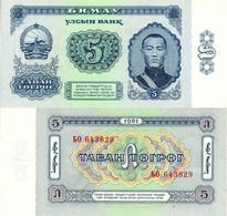 Mongolia / 5 Tugrik / 1981 / P-44(a) / UNC - Mongolia