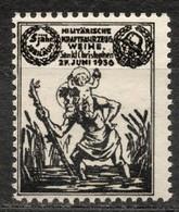 1936 Deutsches Reich Cinderella Propaganda Vignette Postfrisch - Vignetten (Erinnophilie)