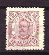 Zambezia 4 MH * (1894) - Zambezia