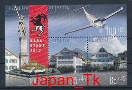 SCHWEIZ Mi. Nr. Block 49 Nationale Briefmarkenausstellung NABA STANS 2012, Stans - MNH - Bloques & Hojas