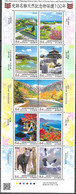 JAPAN, 2020, MNH, PLACES OF SCENIC BEAUTY AND NATURAL MONUMENTS, BIRDS, FAUNA, MOUNTAINS, TEMPLES , SHEETLET - Altri