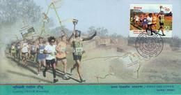 Lumbini PEACE Marathon FDC NEPAL 2020 MINT - Leichtathletik
