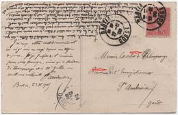 10c Semeuse Lignée / Carte Postale Oblitération DAGUIN Solo BASTIA CORSE 1905 (trace Foulage Piston) - 1877-1920: Periodo Semi Moderno