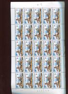 Belgie 1987 2259 Rowing FULL SHEET MNH Plaatnummer 2 - Full Sheets