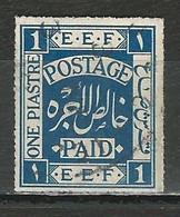 Palestine SG 1a, Mi 1a O Used - Palestina