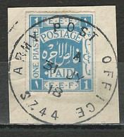 Palestine SG 3, Mi 2 O Used - Palestina