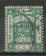 Palestine SG 31, Mi 16 IIA O Used - Palestina