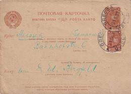 URSS 1931   ENTIER POSTAL/GANZSACHE/POSTAL STATIONARY CARTE DE ODESSA - ...-1949
