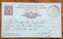 CAMPANIA - S.NICOLA BARONIA 15 SET 85  Collettoria Ottagonale Su CARTOLINA POSTALE PER NAPOLI - Annullo Con S.NICCOLA... - Marcophilie
