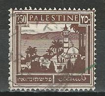 Palestine SG 109, Mi 71 O Used - Palestina