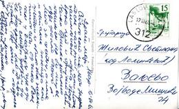 PPC WITH BOAT CANCEL 312 LASTOVO-SPLIT - Brieven En Documenten