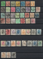Romania – Roemenië – Rumänien - Румыния º - Small Classic Collection - Used (º)   (Lot 166) - Used Stamps