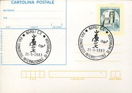 61928 Italia, Special Postmark  1983 Napoli,  Papyrology Congress Papyrologie - Egyptology