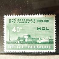 Belgique Belgie Variété / Varieteit 1195 V 2 Mnh Neuf ** ( Année / Jaar 1961 ) Euratom - Abarten (Katalog COB)