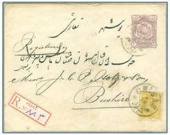 Persia - Persien - Iran - Middle East 1896; REGISTERED  Stamped Postal Envelope,  Persiphila# PE10 - Irán