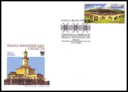 UKRAINE 2020. IVANO-FRANKIVSK REGION. VIADUCT IN VOROKHTA, Train. FDC Mi-Nr. 1922 IVANO-FRANKIVSK Cancellation - Ukraine