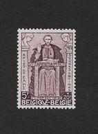 1932 COB;349.MNH. MERCIER - Unused Stamps