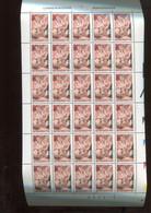 Belgie 1994 2569 Composer Music Guillaume Lekeu FULL SHEET MNH Plaatnummer 2 - Ganze Bögen