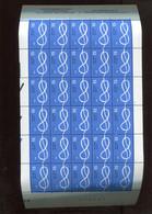 Belgie 1993 2507 Beelddoorloper ULB FULL SHEET MNH Plaatnummer 1 - Ganze Bögen