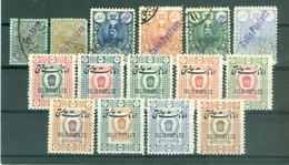 "Persia - Persien - Iran - Middle East;  Paketmarken ""COLIS POSTAUX"" - Iran"