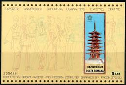 Romania 1970, Scott 2161, MNH Sheet, Expo 70, Osaka - Ungebraucht