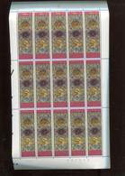 Belgie 1993 F2492 2492 Joint Issue Hungary History FULL SHEET MNH Plaatnummer 1 - Ganze Bögen