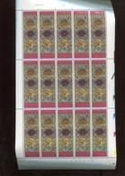 Belgie 1993 F2492 2492 Joint Issue Hungary History FULL SHEET MNH Plaatnummer 2 - Ganze Bögen