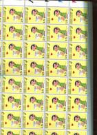 Belgie 1992 2484 Guust Flater Gaston Lagaffe BD Comics Strips FULL SHEET MNH Plaatnummer 0 - Ganze Bögen