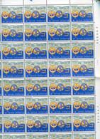 Belgie 1992 2455 Europa Cept Christoffer Columbus Full Sheet Of 40 MNH - Ganze Bögen